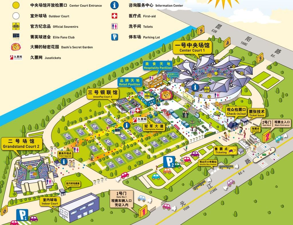 Shanghai Masters Tennis Qizhong Arena Grounds Map